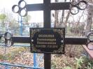 Сидоровское кладбище_19