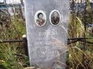 Сидоровское кладбище_23