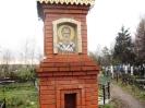 Сидоровское кладбище_25