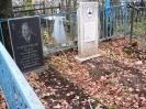 Сидоровское кладбище_27