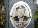 Сидоровское кладбище_29