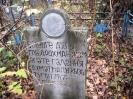 Сидоровское кладбище_4