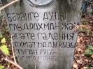 Сидоровское кладбище_5