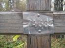 Семёновское (старое) кладбище