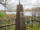 Семеновское (старое) кладбище_173