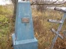 Семеновское (старое) кладбище_21