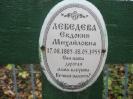 Семеновское (старое) кладбище_22