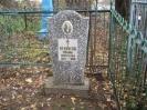 Семеновское (старое) кладбище_23