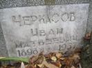 Семеновское (старое) кладбище_26
