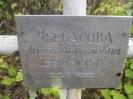 Семеновское (старое) кладбище_28