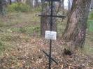 Семеновское (старое) кладбище_33