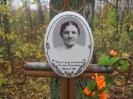 Семеновское (старое) кладбище_34