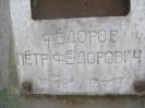 Семеновское (старое) кладбище_5