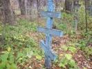 Семеновское (старое) кладбище_82