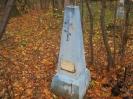 Семеновское (старое) кладбище_87