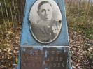 Семеновское (старое) кладбище_88